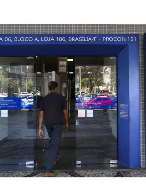 agencia_da_caixa_economica_federal_fgts_mcmgo_abr_13091923081