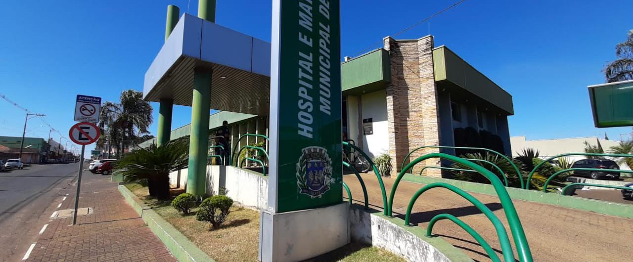 Hospital Municipal de Ibaté